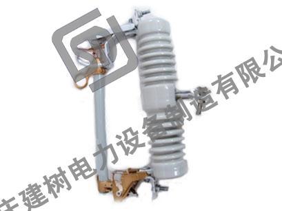 JSC-1 100A 200A戶外高壓噴射式熔斷器