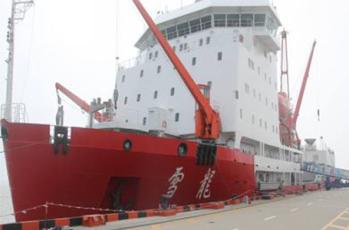 極地科考船:雪龍號   超耐寒型泡沫滅火劑