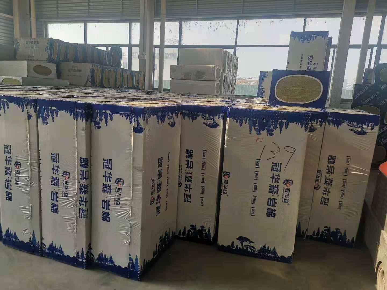 江蘇生產巖棉保溫板廠家