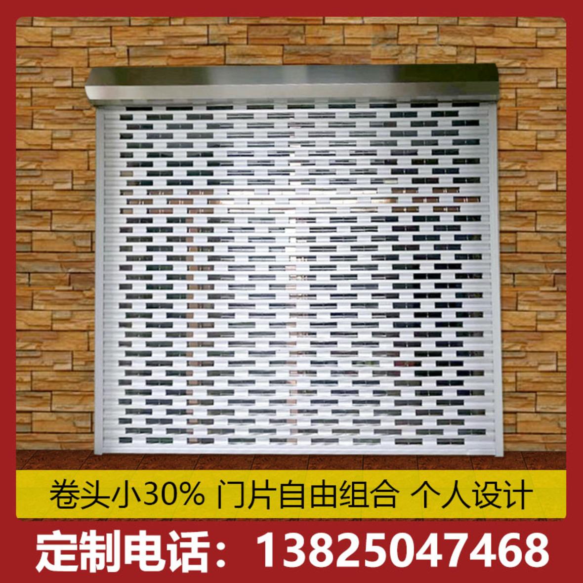 不锈钢通化卷帘门1