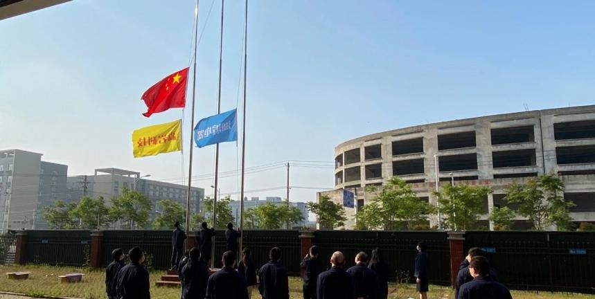 2020 年4月24日    軍工精神,在這里延續——武漢湖濱電器號角催征