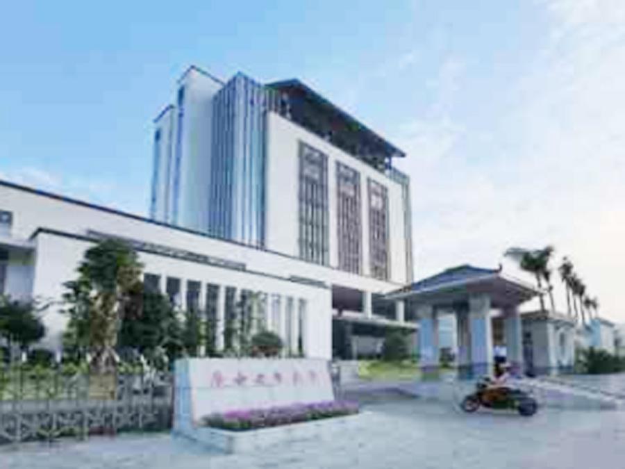 廣西老年大學和老干部活動中心