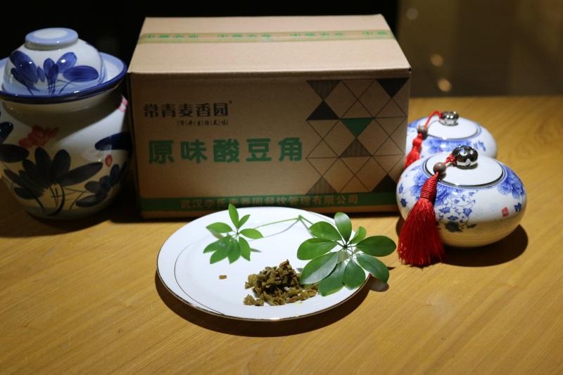 长青麦香园原味酸豆角
