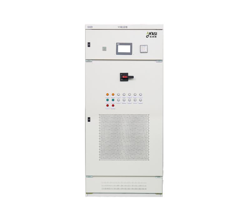 YNS-SSVG復合型低壓動態電容補償裝置