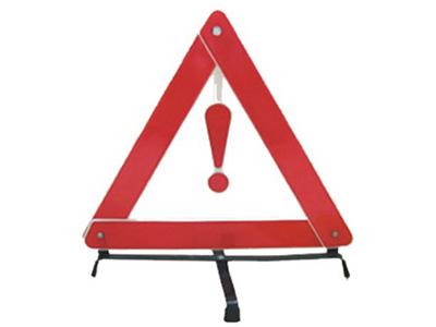 三角警示架