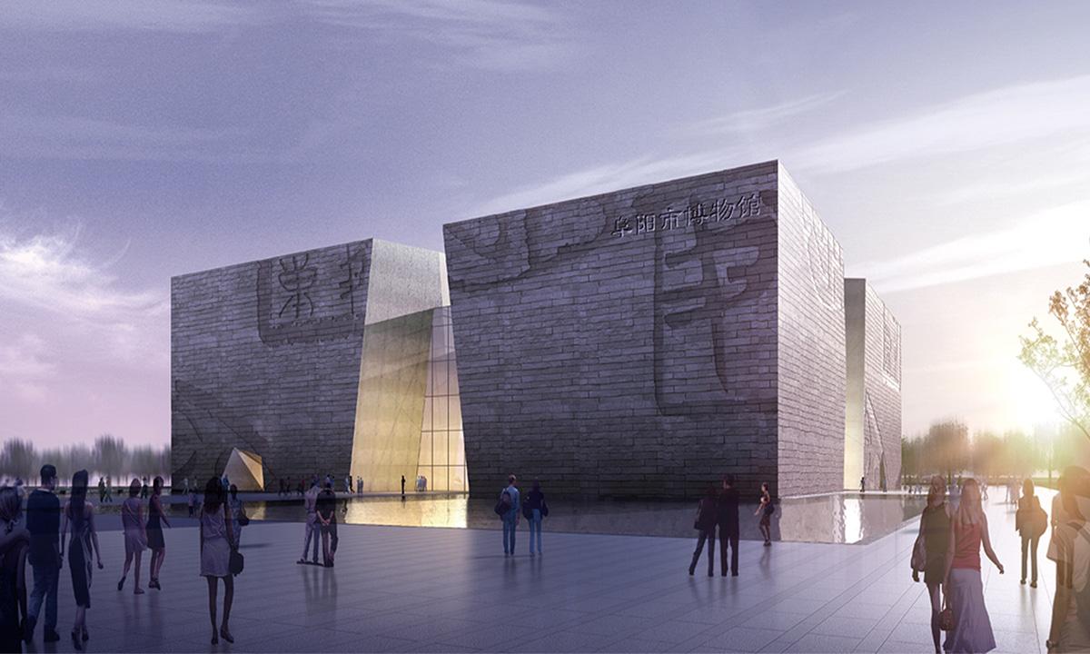 安徽省阜阳市博物馆新馆项目