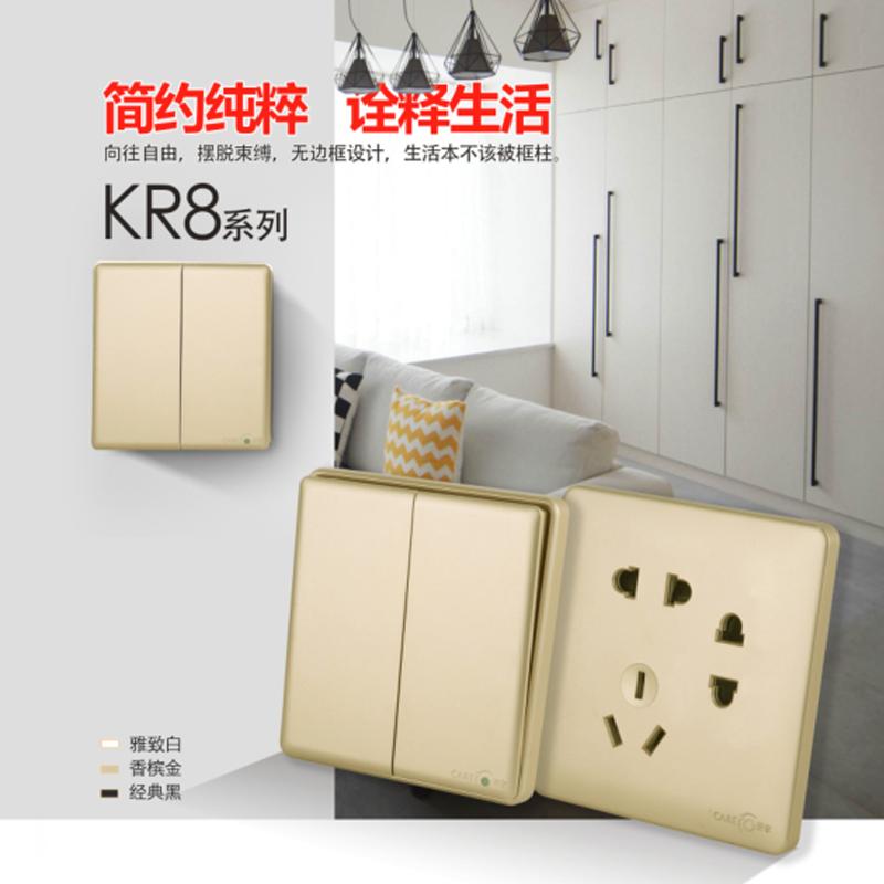 KR8系列