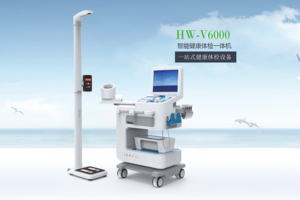 HW-V6000