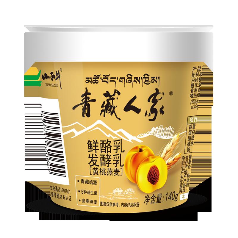 青藏人家黄桃燕麦酸奶