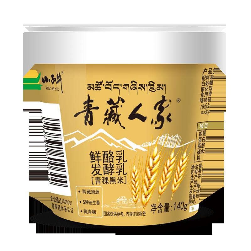 青藏人家青稞黑米酸奶