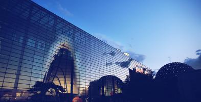 北京天文館