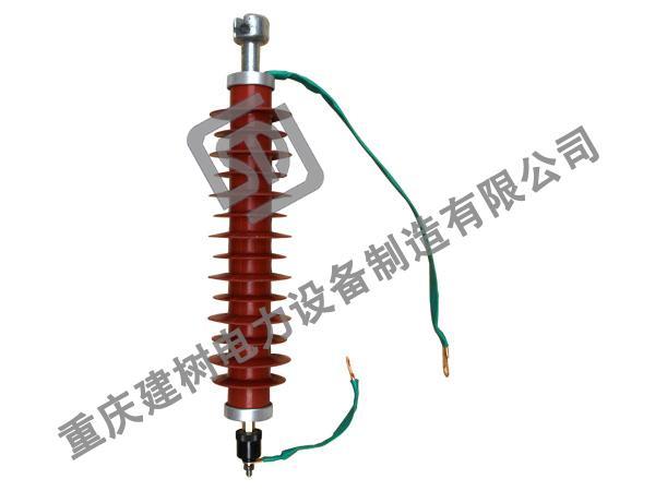 國產類懸式FXBW4-35KV避雷器