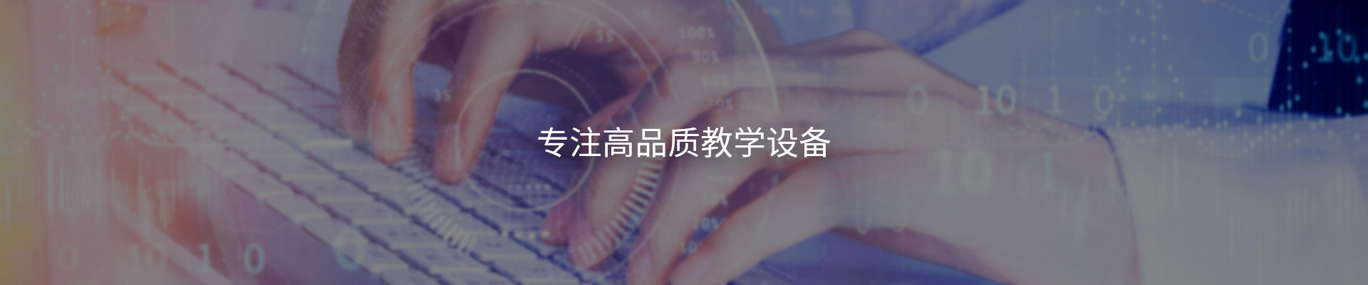 北京杰創永恒科技有限公司