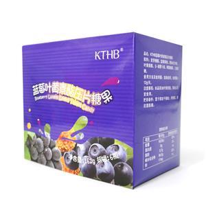 藍莓葉黃素酯壓片糖果