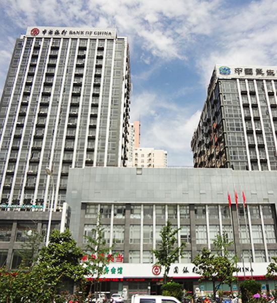 中國銀行襄樊分行營業辦公樓裝飾工程