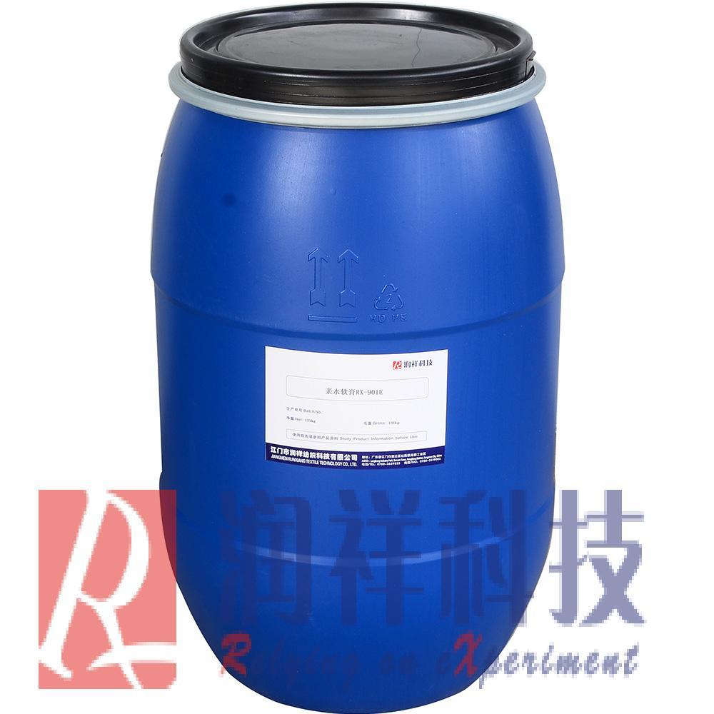 亲水软膏RX-901E