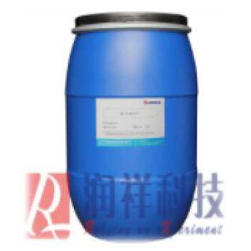 除固剂  RX-8133