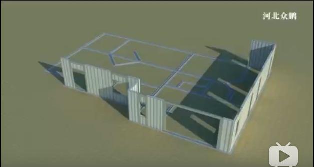 施工流程3d模型(鋼結構廠房)