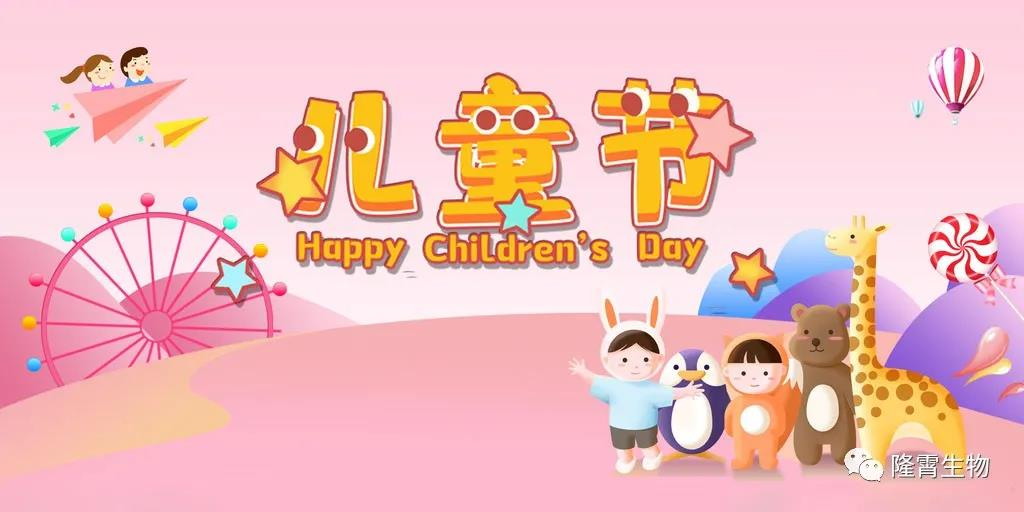 6.1儿童节 ▏童心永远,快乐永远!