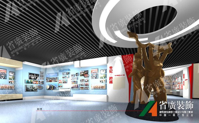 福建省勞模服務中心展示廳