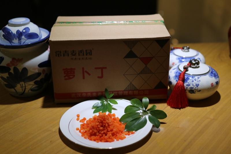 长青麦香园萝卜丁