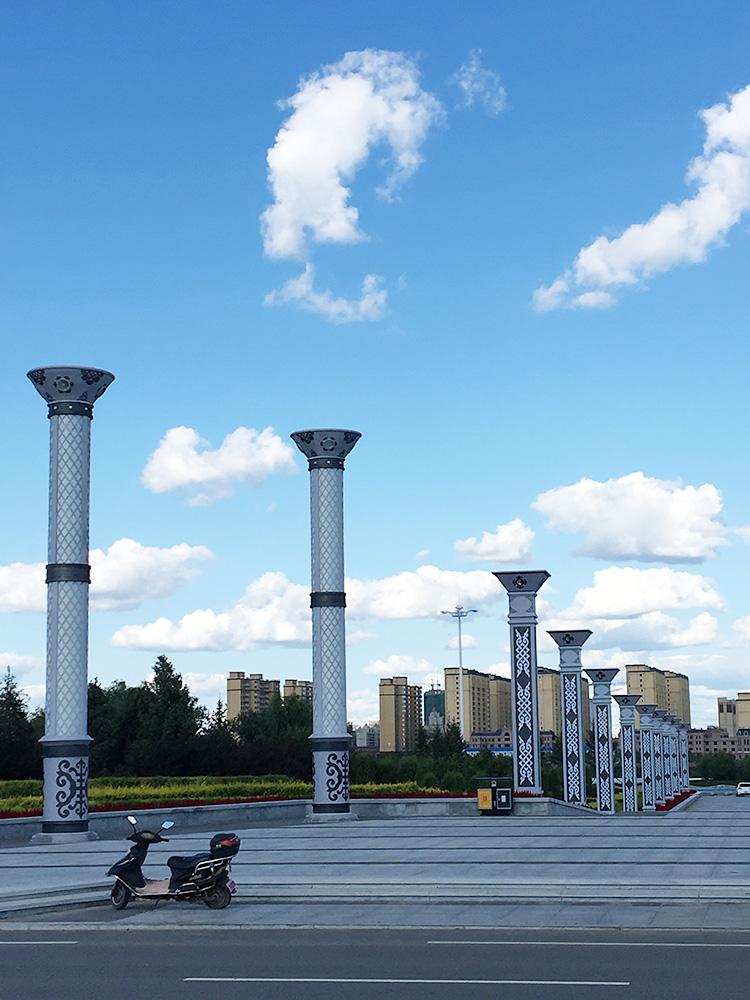 中國內蒙古70周年大慶