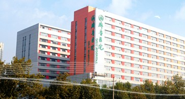 山東齊魯醫院