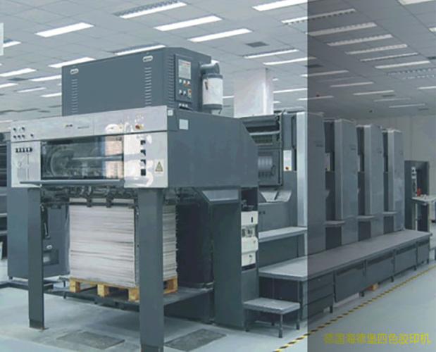 德国海德堡四色胶印机