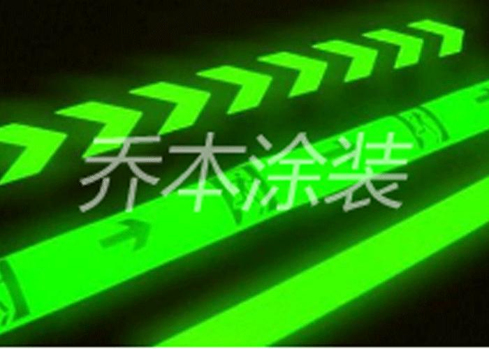 道路夜光反光標示劃線