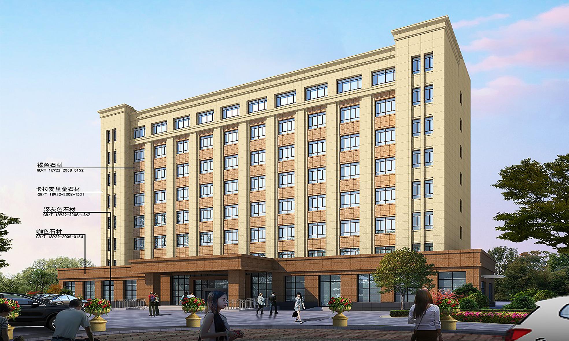 新疆昌吉州殘聯康復中心項目