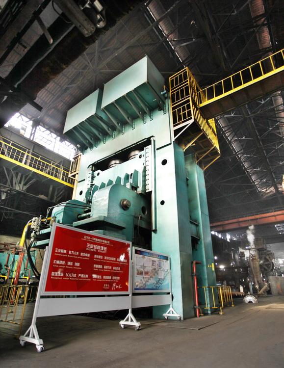6000噸全纖維鐓鍛機