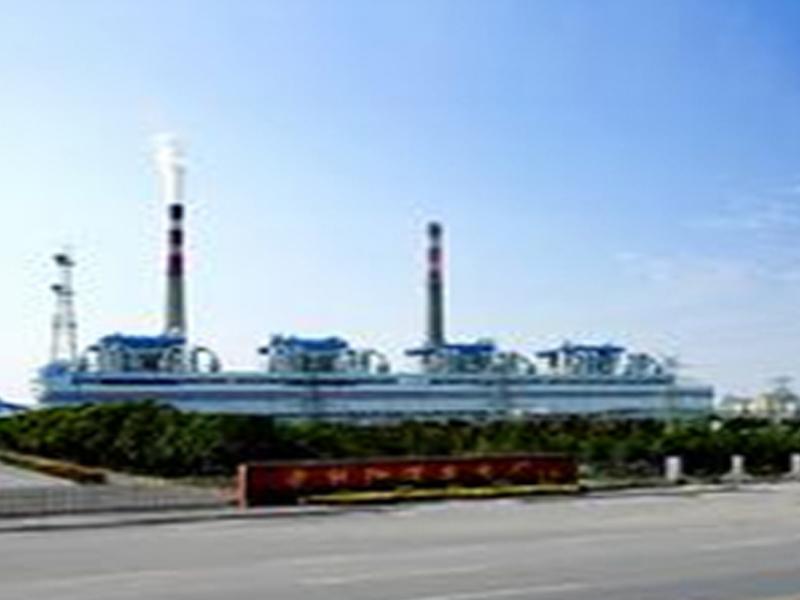 陽邏發電廠