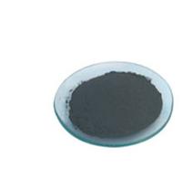 優質氮碳化鈦粉末銷售供應氮碳化碳粉末銷售