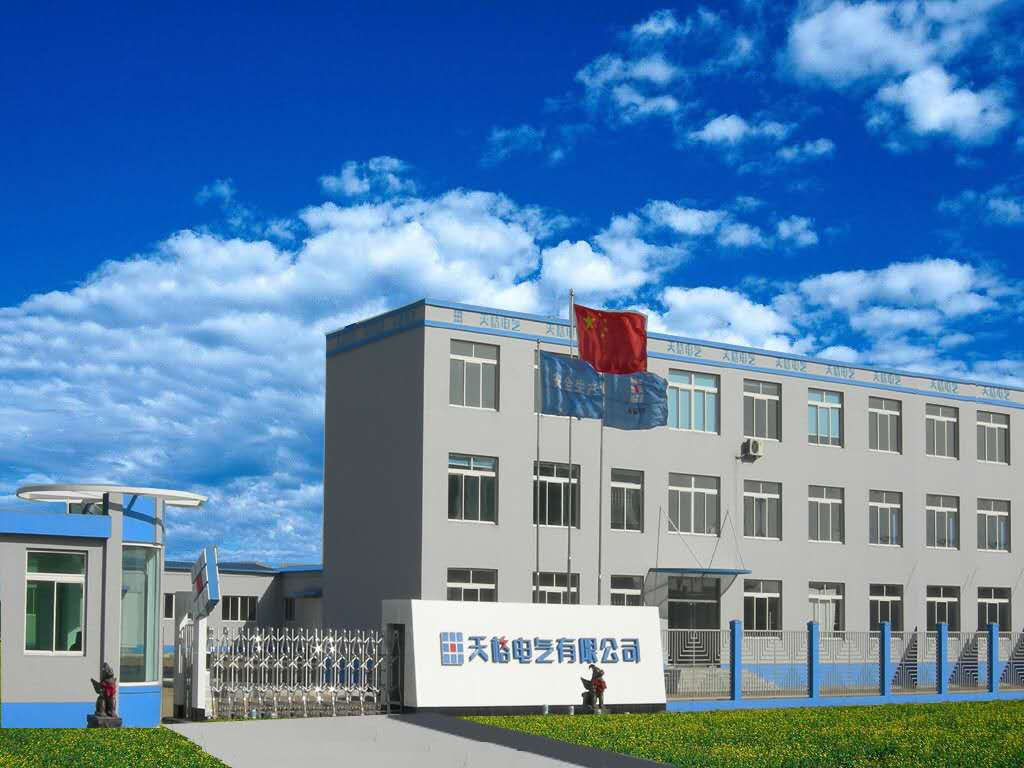 天格電氣廠