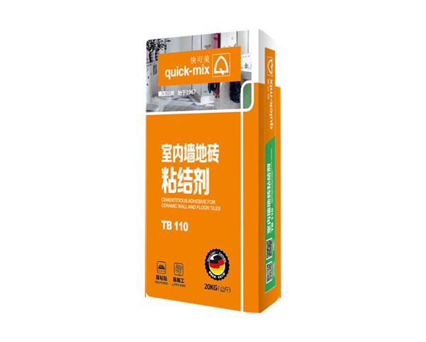 室內墻磚粘接劑TB110