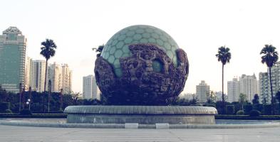 深圳荔香公園
