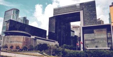 香港特別行政區政府大樓