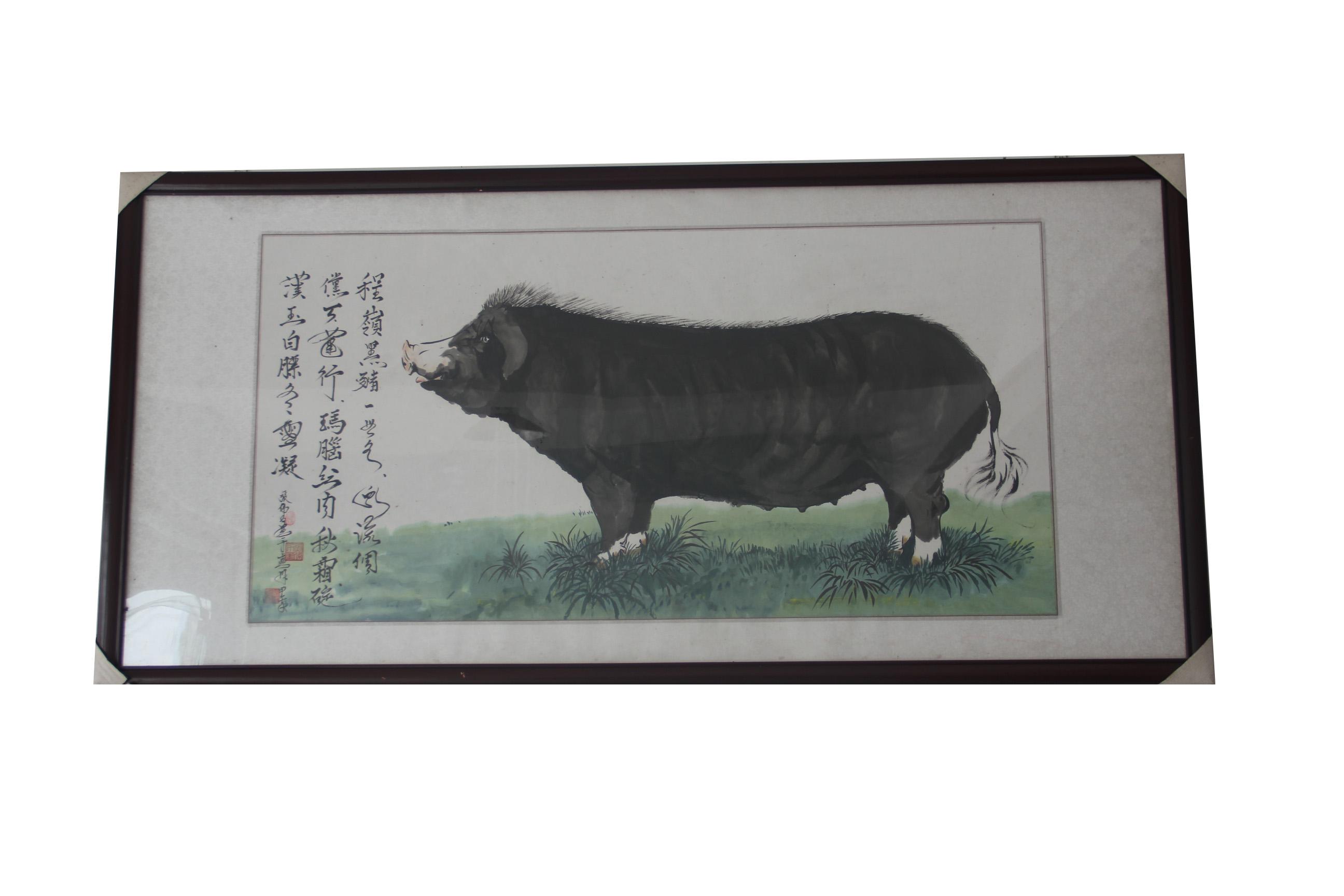 程岭黑山猪画2