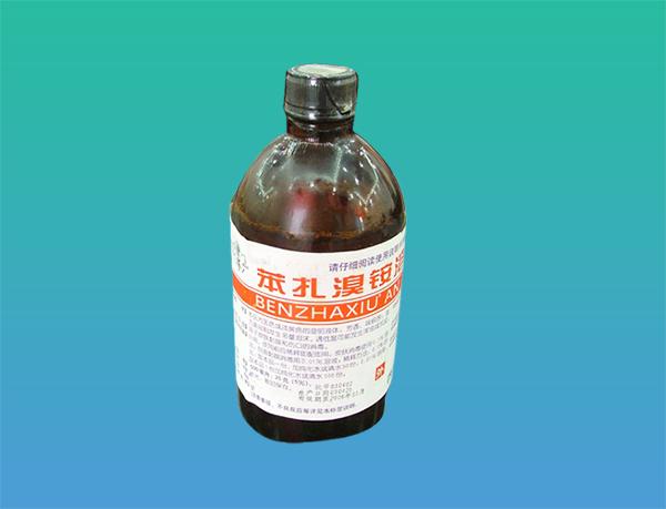 苯扎溴銨溶液