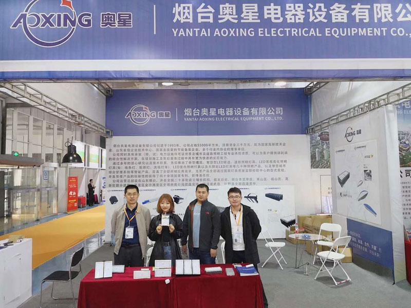 我司应邀参加2019年第一届中国(山东)半导体新产品新技术博览会