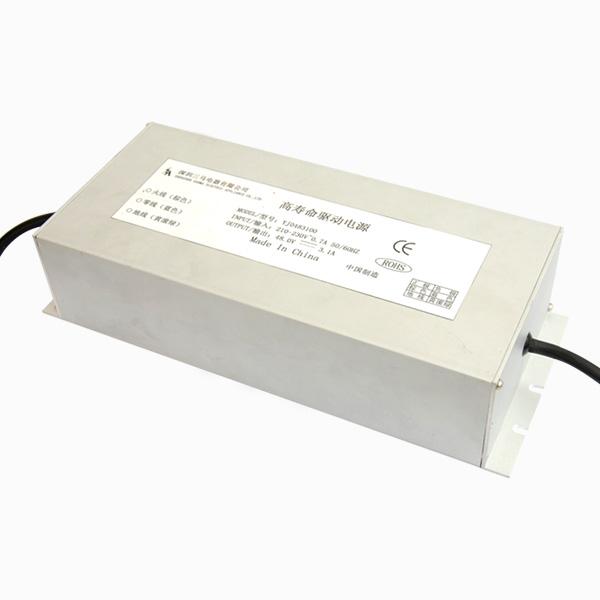 LED驱动电源-高寿命70W