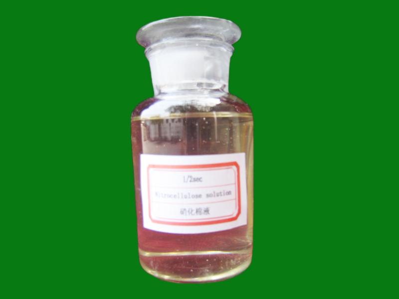 硝化棉溶液