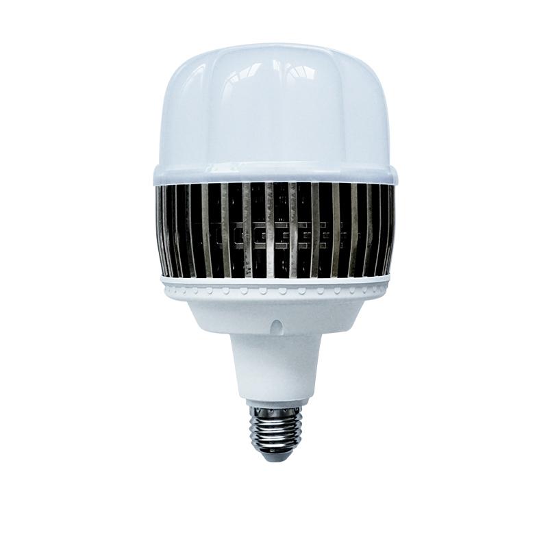 防爆燈專用光源