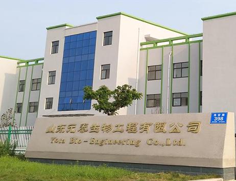 元泰生物院士工作站喜獲省科技廳核準備案