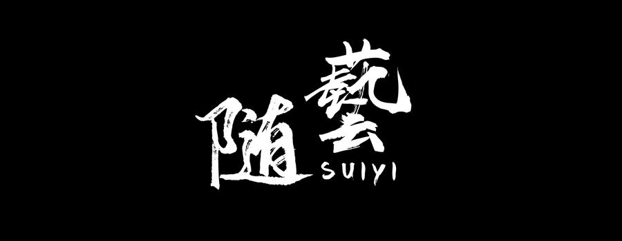 2020年河北省普通高校招生美術類專業統考考生須知