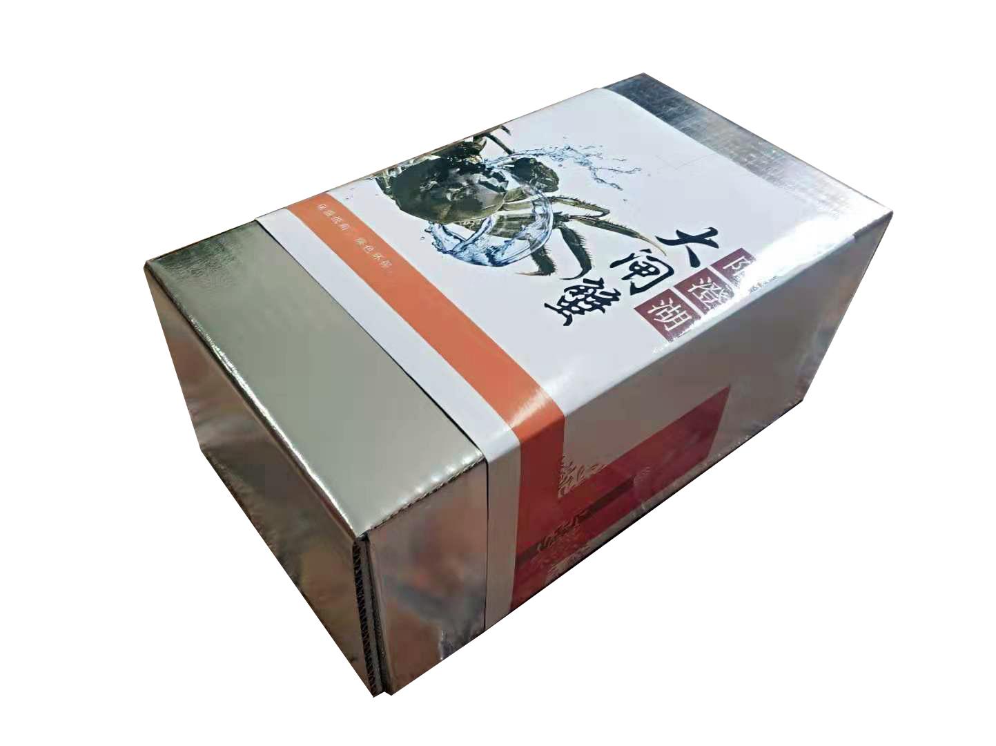 蟹類PS發泡保溫紙箱(內含視頻)