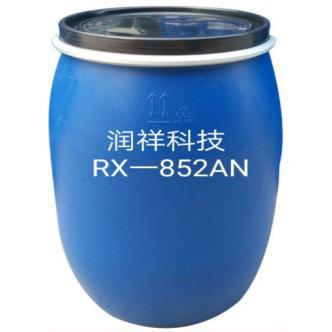 亲水硬挺整理剂 RX-852AN