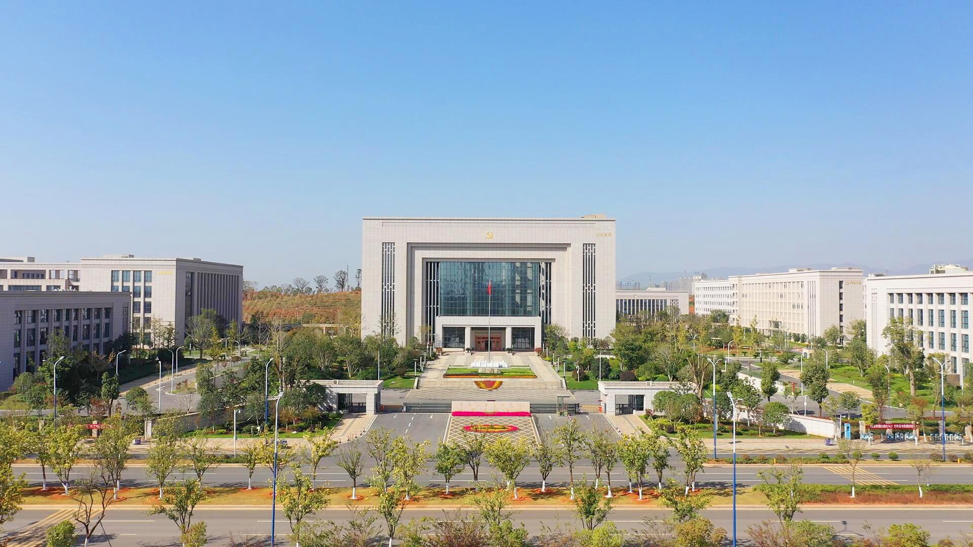 中共江西省委黨校整體遷建中新校區2