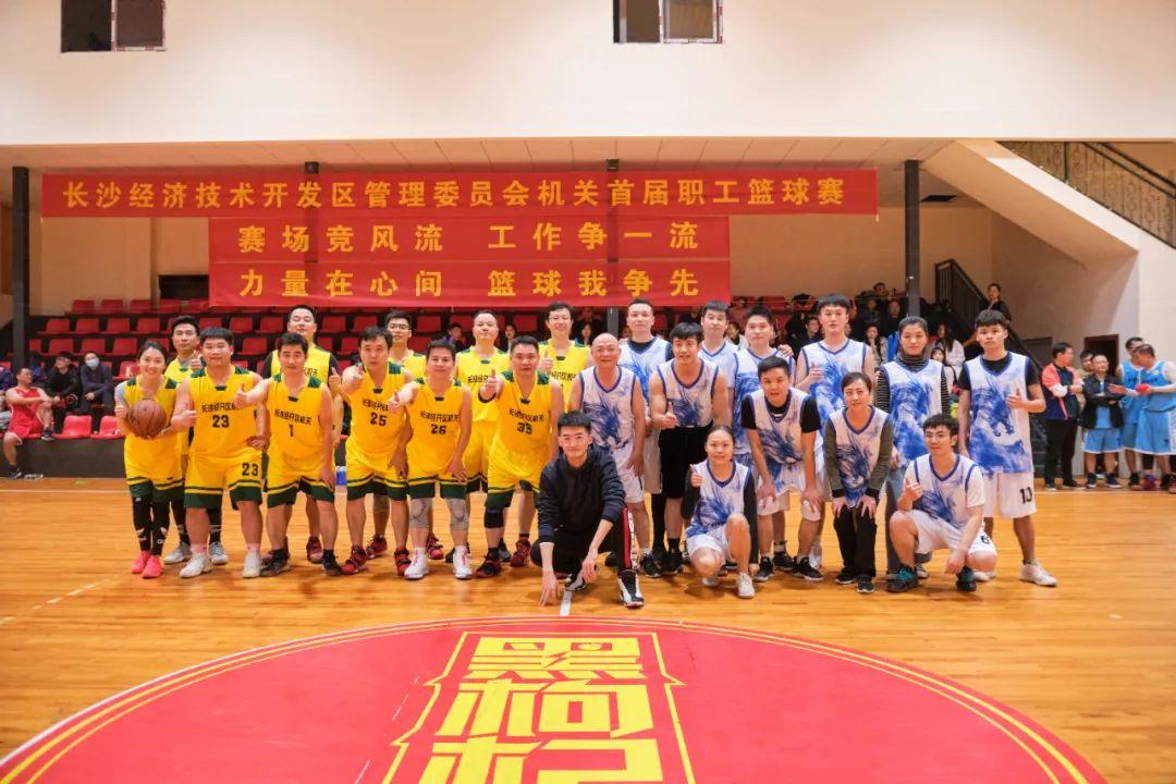 【高清大圖錦集第二彈】以籃球之名,戰集團風采