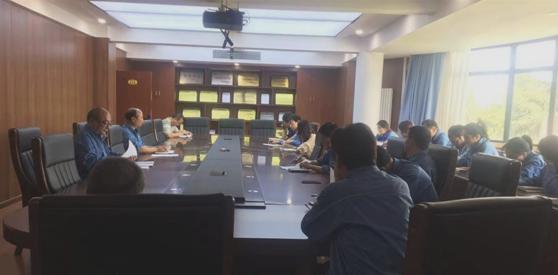 工程建设集团edf壴定发官网手机版召开5月份安全生产例会